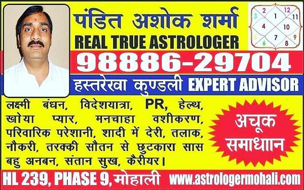 astrologer2